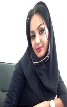 شات تعارف بنات (مصر_السعودية ) apk screenshot