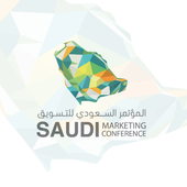 Saudi Marketing Conference icon