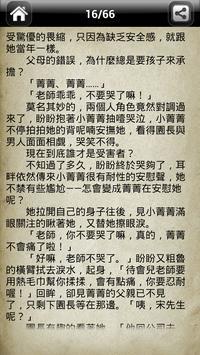 芃羽言情小說集 poster