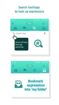 QuVE - language learning (Unreleased) apk screenshot