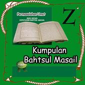 Bahtsul Masail icon