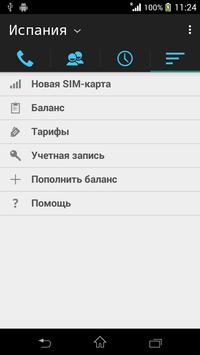 Дешевые звонки за границу apk screenshot
