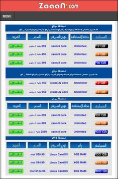 تصميم مواقع , تطبيقات موبايل apk screenshot