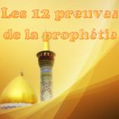 Les 12 preuves de la prophétie icon