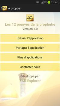 Les 12 preuves de la prophétie apk screenshot