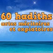 60 hadiths du prophète icon