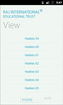Search Hadees (Abu Dawood) apk screenshot