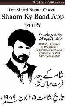 Shaam Ky Baad Urdu Poetry Book poster