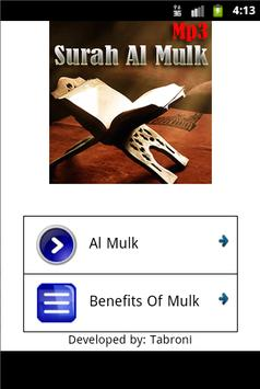 Surah Al Mulk Mp3 Quran poster