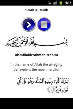 Surah Al Mulk Mp3 Quran apk screenshot