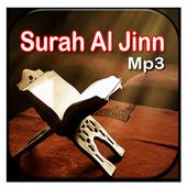 Surah Al Jinn Mp3 icon