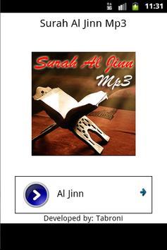 Surah Al Jinn Mp3 poster