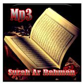 Surah Ar Rahman Mp3 Quran icon