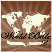 World Bible 2 icon
