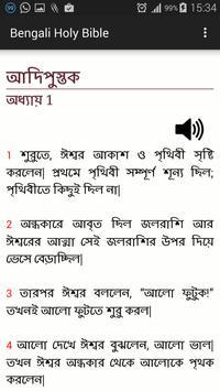 Bengali Holy Bible apk screenshot
