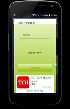 Tamil Translation Compact apk screenshot