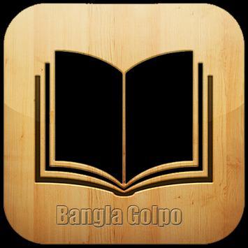 Bangla Golpo poster