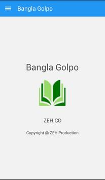 Bangla Golpo apk screenshot
