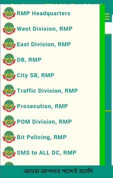 RMP App apk screenshot