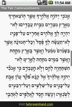 The Ten Commandments apk screenshot
