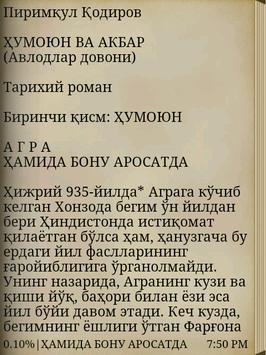 Avlodlar dovoni (roman) apk screenshot