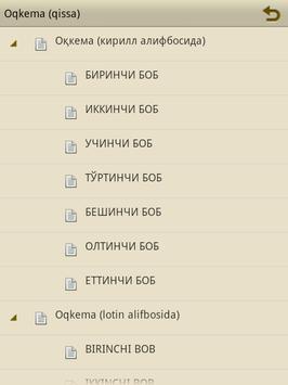 Oqkema (qissa) apk screenshot