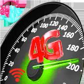 4Gتسريع الهاتف و الانترنت icon