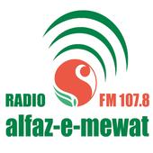 Alfaz-e-Mewat Storyteller icon