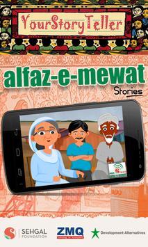 Alfaz-e-Mewat Storyteller poster