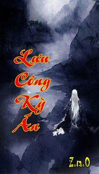 Lưu Công Kỳ Án poster