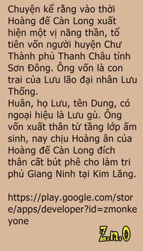 Lưu Công Kỳ Án apk screenshot