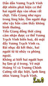 Quan Khí (Đô thị Võng du Tiên) apk screenshot