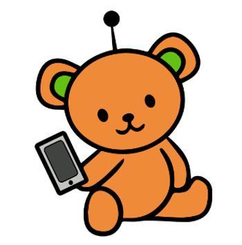 Teddy tel cheap mobile calls poster