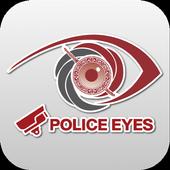Police Eyes icon