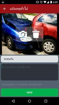 Pineapple apk screenshot