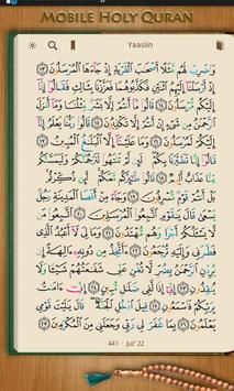 Mobile Holy Quran (Tablet) poster