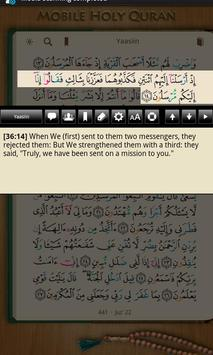 Mobile Holy Quran (Tablet) apk screenshot