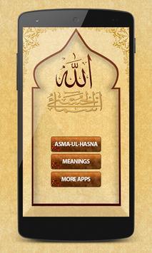 Asma Ul Husna apk screenshot