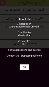 Quranic Prayers(Supplications) apk screenshot