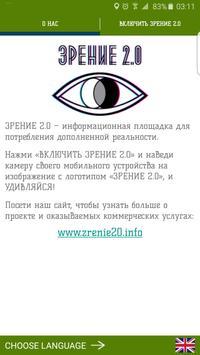 ZRENIE 2.0: DON poster