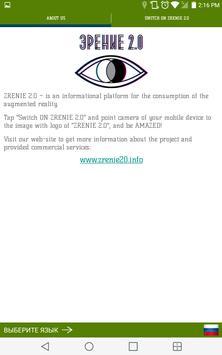 ZRENIE 2.0: DON apk screenshot