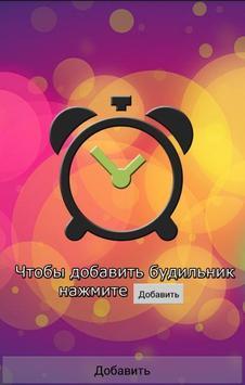Умный Цитатник apk screenshot