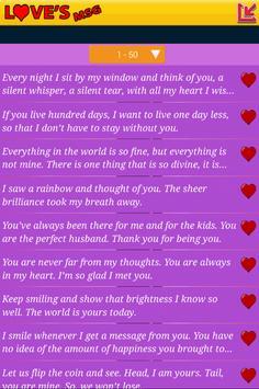 Love Messages For Him 2016 apk screenshot