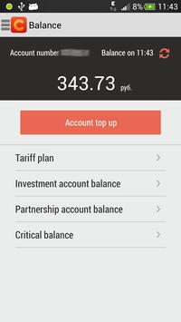 IP-Phone - cheap calls apk screenshot