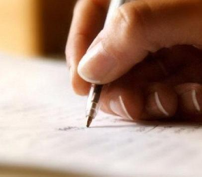 Literary Contests apk screenshot