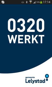 0320werkt poster