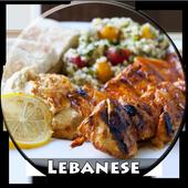 Lebanese Recipes icon