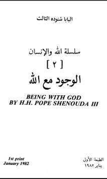 Being With God Arabic apk screenshot