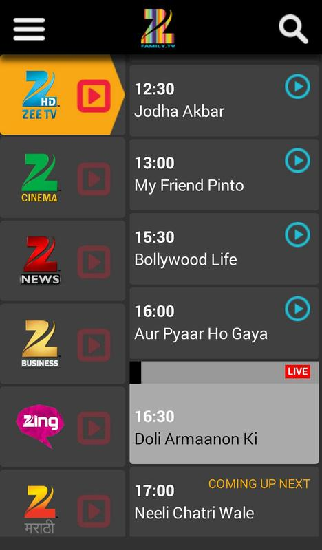 Zee Family Apk Download Free Entertainment App For