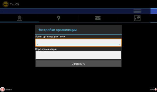 taxer apk screenshot
